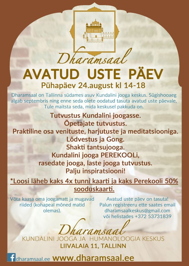 AUP-poster-2014