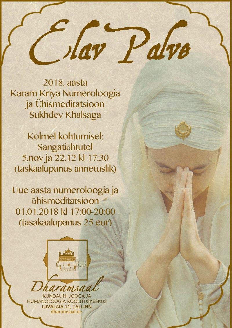 elav-palve